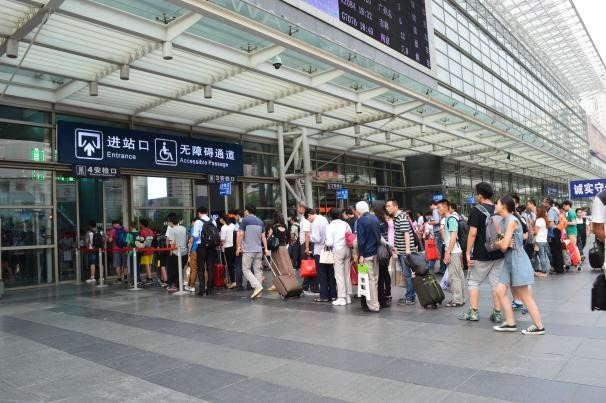 One of the entrances to Shanghai Railway Station