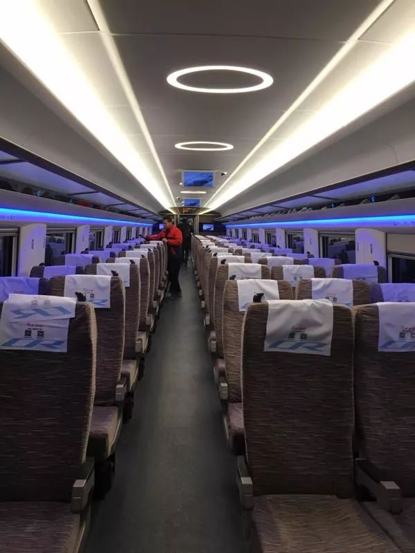 "The second-class carriage on ""Fuxing Hao"""
