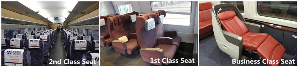 Beijing–Shanghai high-speed train seat classes
