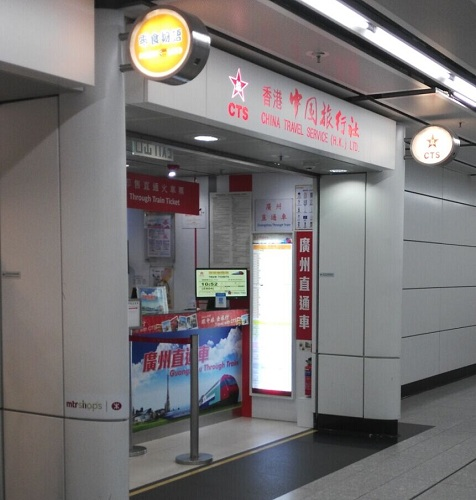 An HKCTS outlet in Hong Kong