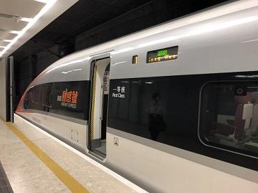 Guangzhou–Hong Kong train