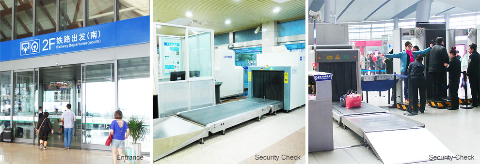 the process of having the security check in China