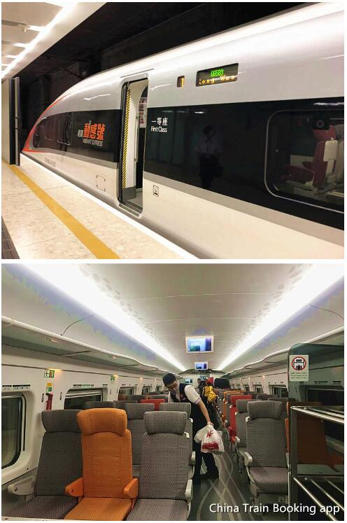 The first class seat carriage of Hong Kong – mainland China train