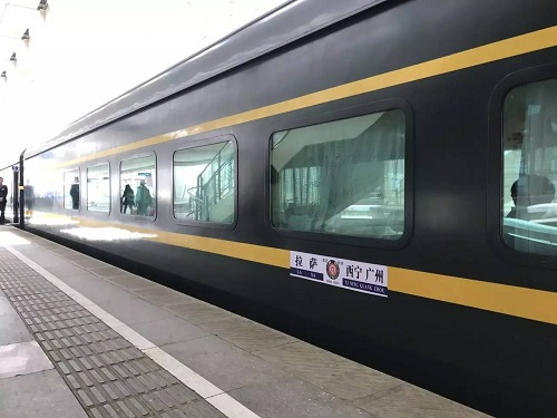 Number-only train