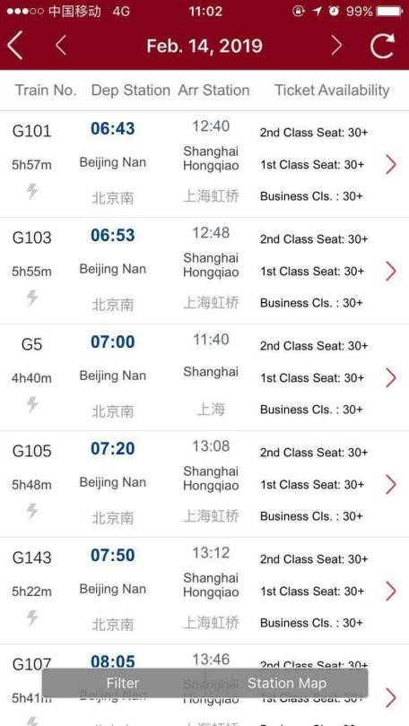 Book train tickets to Beijing