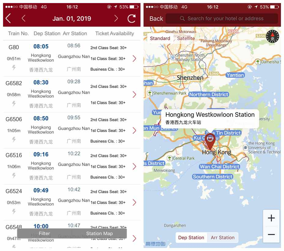 Book tickets and check online station maps on China Train Booking app