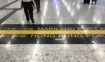 Follow the signs to find to enter HK