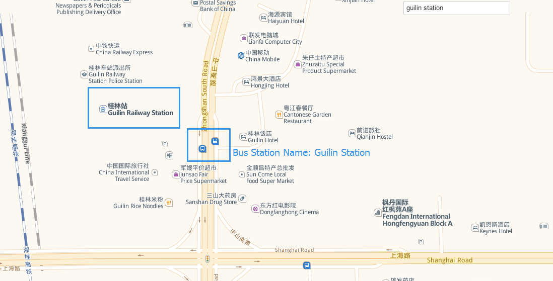 The bus stations around Guilin Railway Station