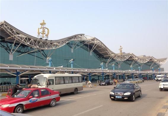 Lukou International Airport Station