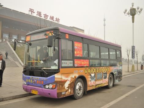Bus no. 108 in front of the station